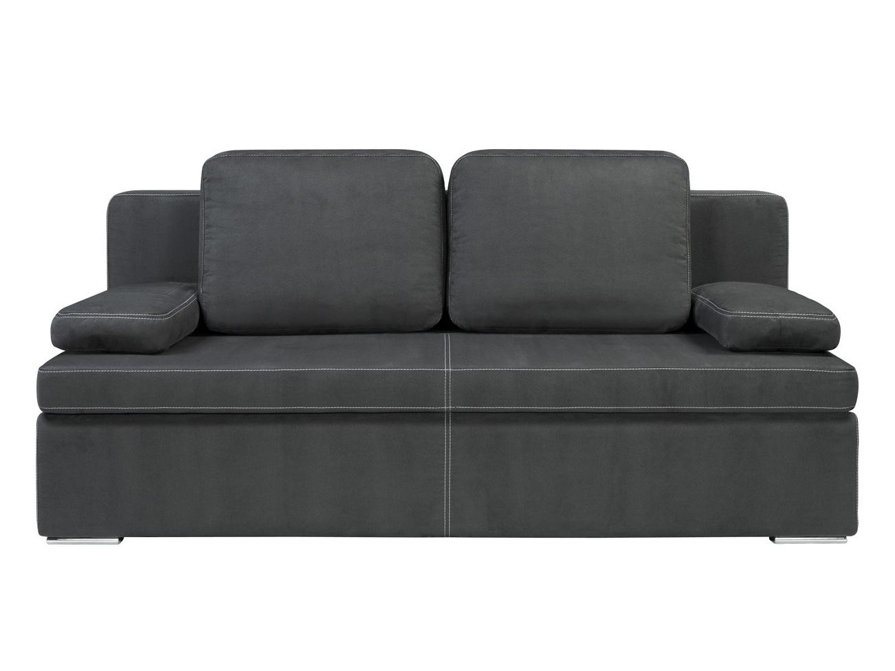 Pohovka - BRW - Tobago Lux 3DL šedá