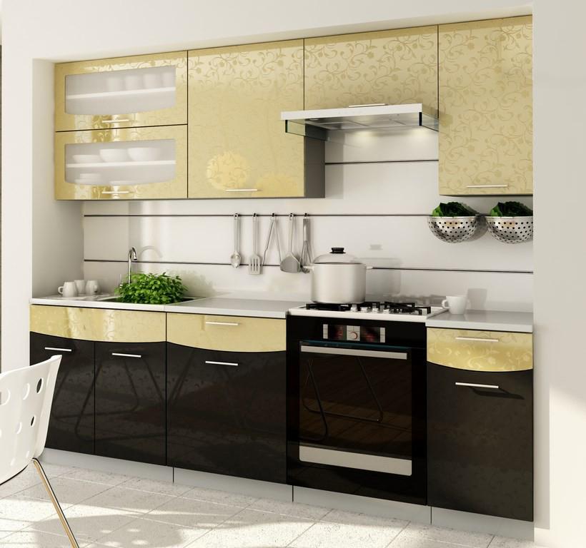 Kuchyně - Casarredo - Smile 240 cm (zlatá + černá)