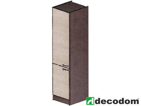 Potravinová kuchyňská skříň - Decodom - Stela - P2 50