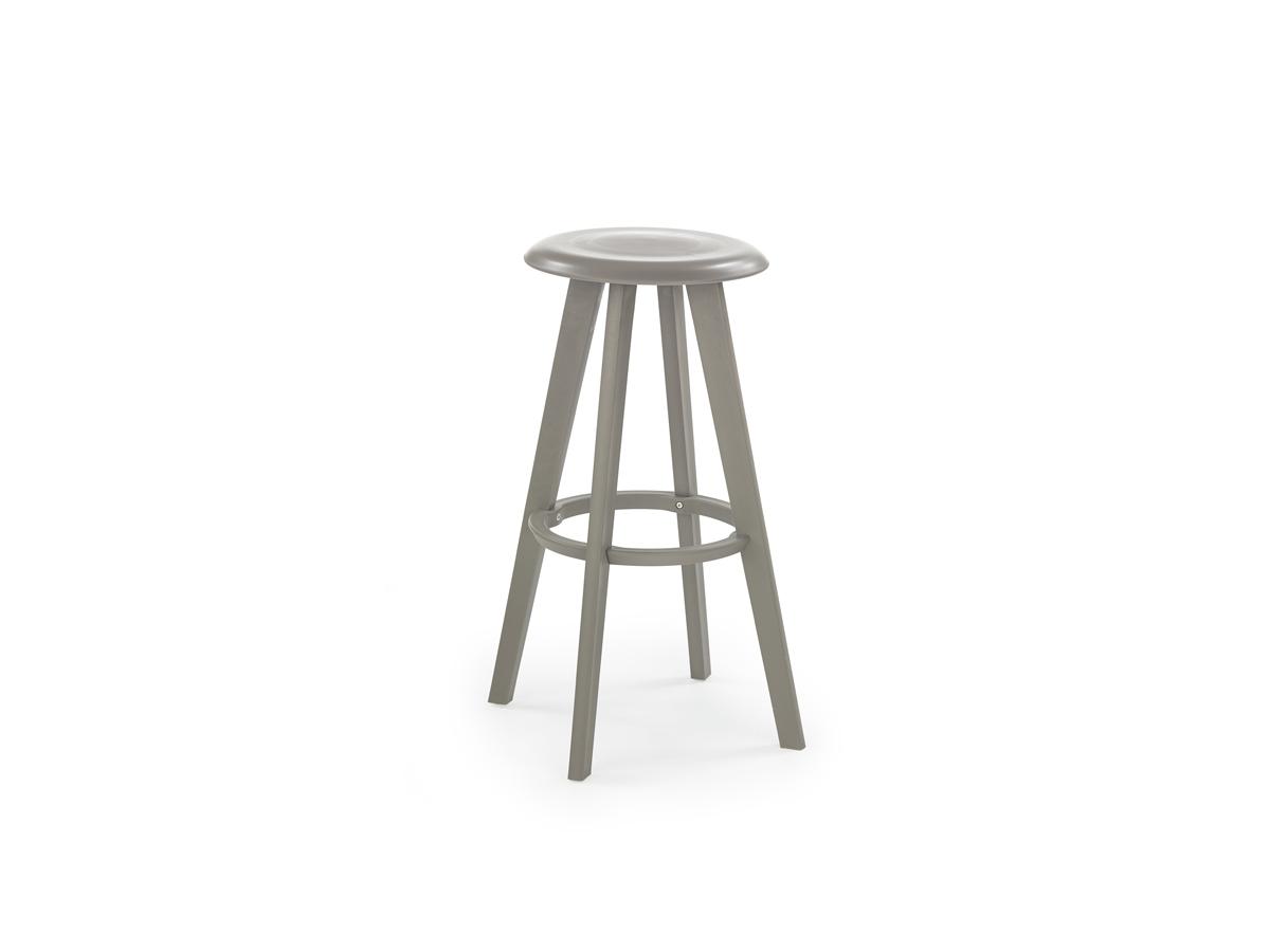 Barová židle - Halmar - H-77 (šedá)