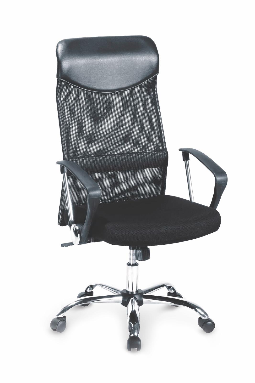 Kancelářská židle - Halmar - Vire černá
