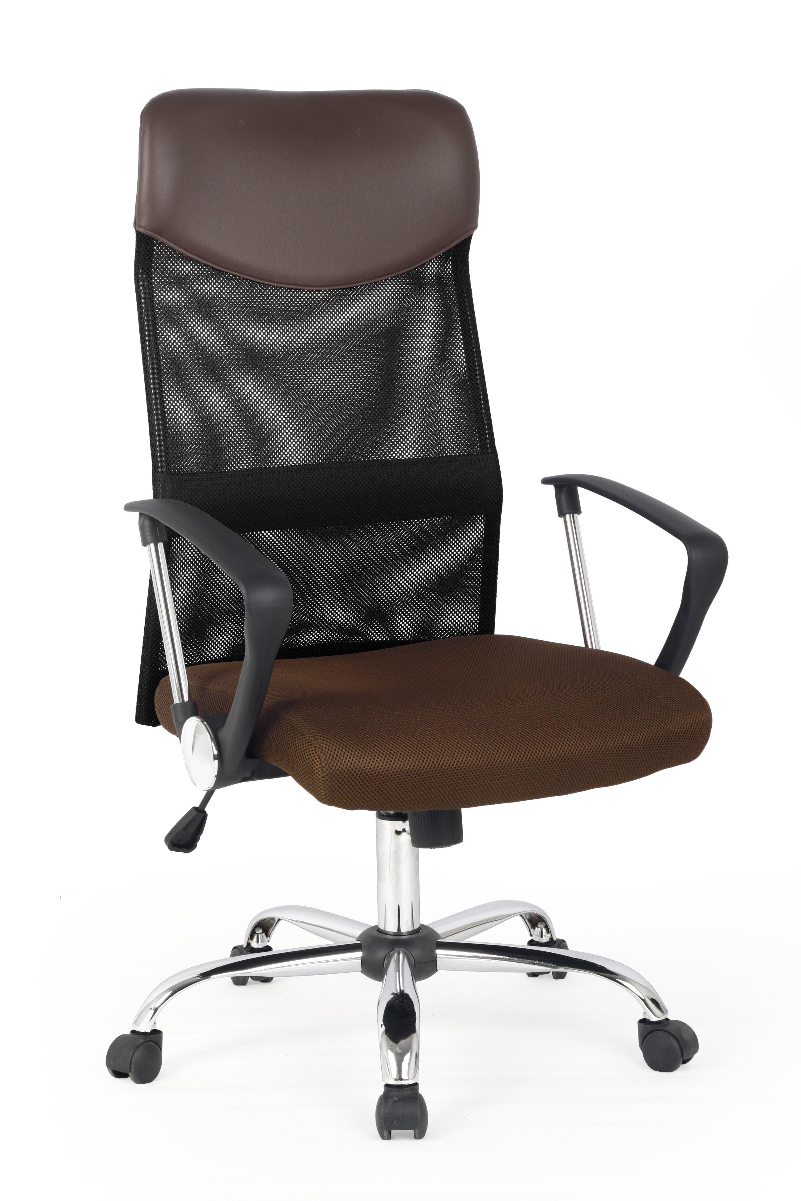 Kancelářská židle - Halmar - Vire (hnědá)