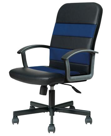 Kancelářské křeslo - Halmar - Ribis modrá