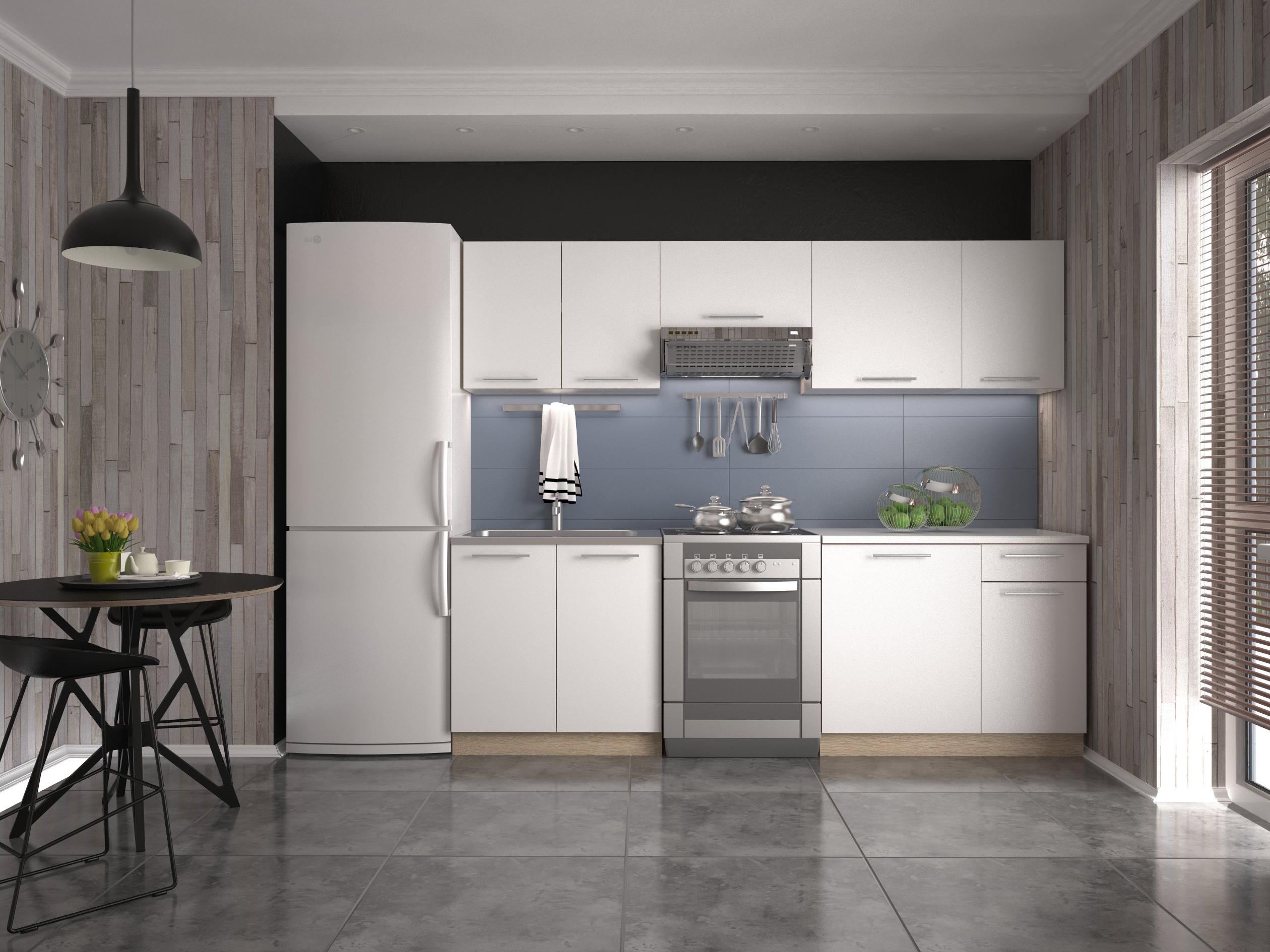 Kuchyně - Halmar - Daria 240 cm