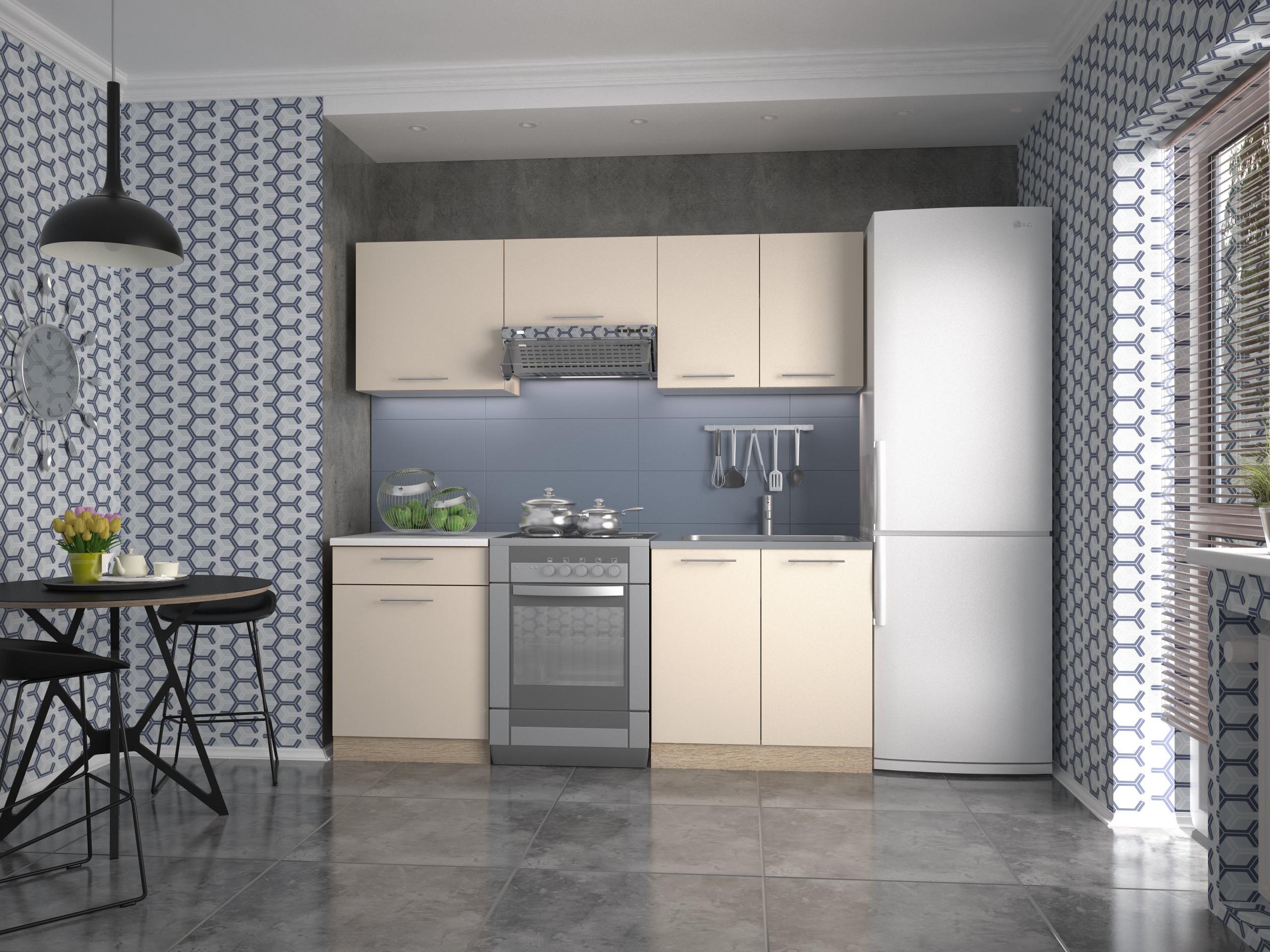 Kuchyně - Halmar - Marija 200 cm
