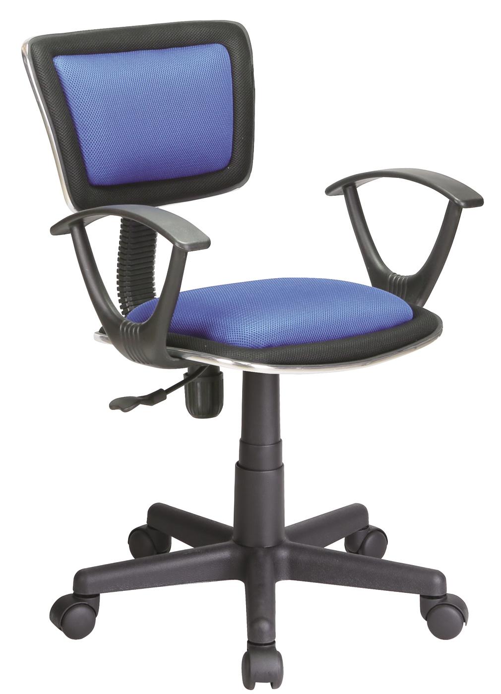 Kancelářské křeslo - Signal - Q-140 (modrá)