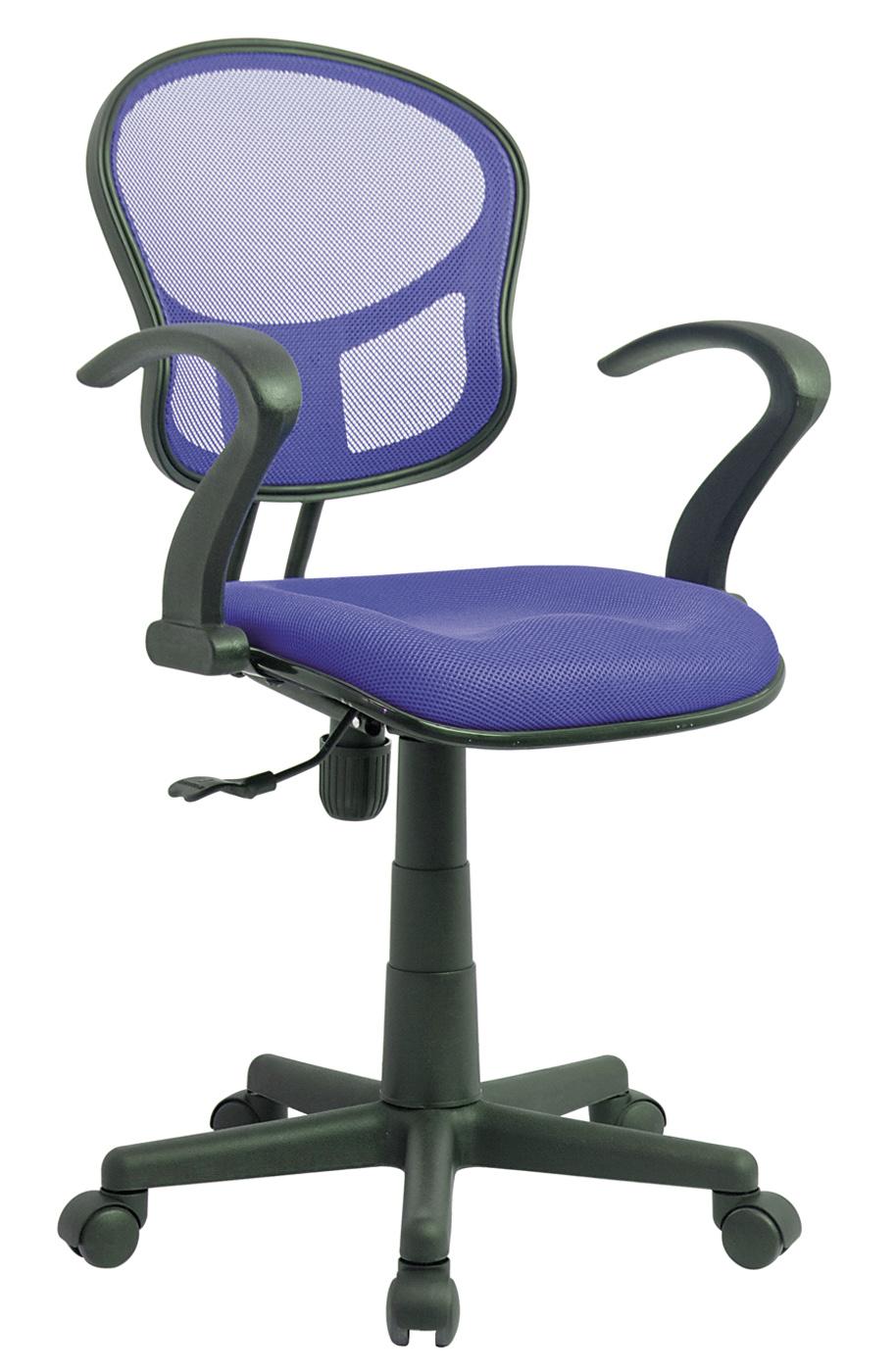 Kancelářské křeslo - Signal - Q-141 (modrá)