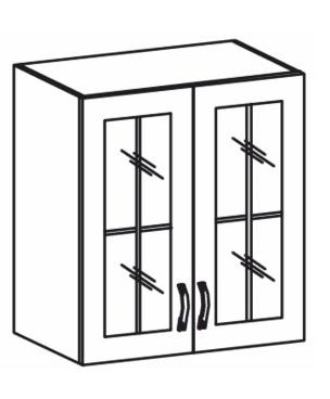 Horní kuchyňská skříňka - Tempo Kondela - Royal - G60S