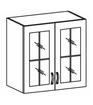 Horní kuchyňská skříňka - Tempo Kondela - Royal - G80S