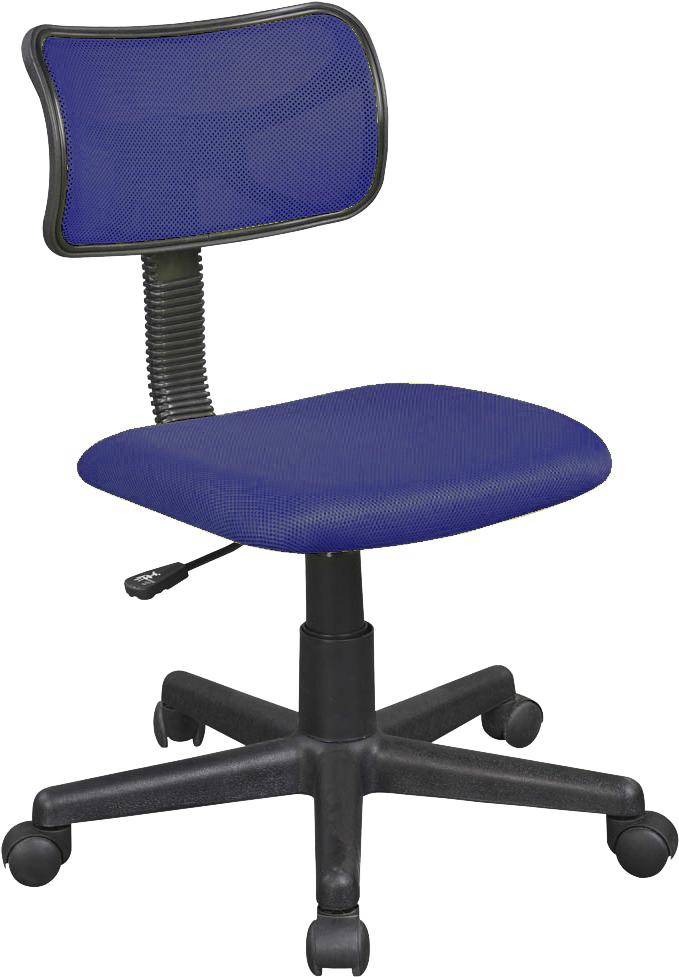 Kancelářská židle - Tempo Kondela - BST 2005 modrá