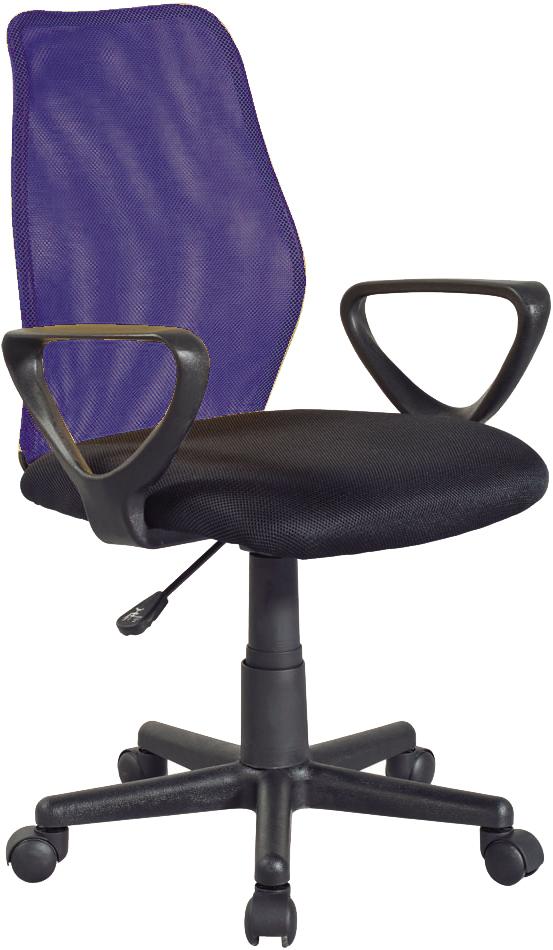 Kancelářská židle - Tempo Kondela - BST 2010 modrá